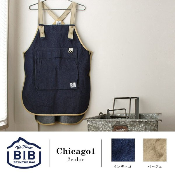 BIB Chicago1 普段使いからDIYなどの作業にまで使えるビブス型エプロン|a-depeche