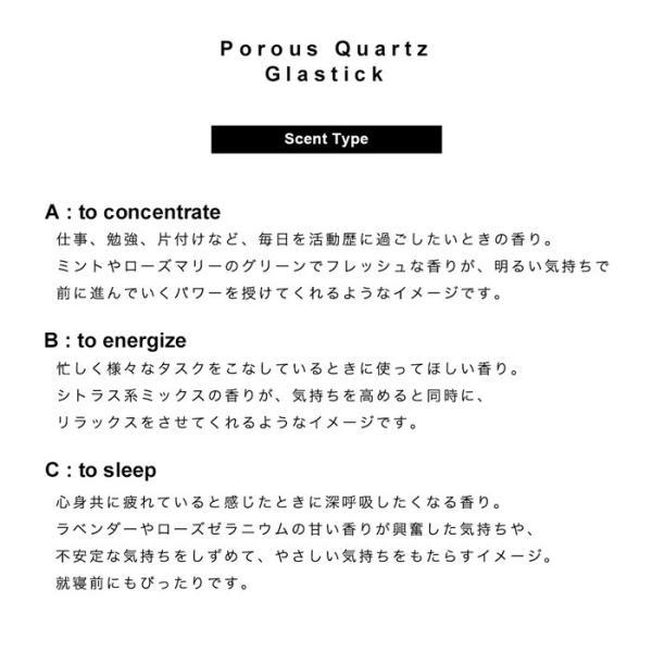 Porous Quartz Glastick ポーラス クォーツ グラスティック アロマの香りを、スリムに持ち運ぶ|a-depeche|02
