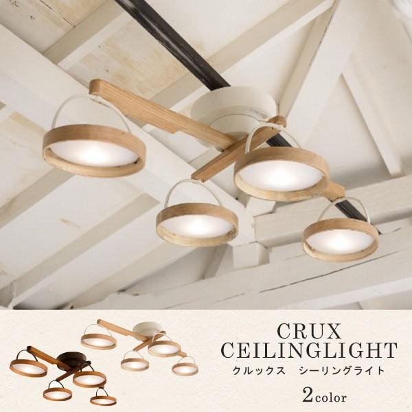 クルックス シーリングライト CRUX CEILINGLIGHT 天然木を利用した形を変えられるLED照明|a-depeche