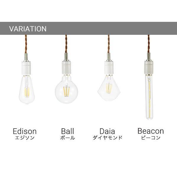 LED スワン バルブ ダイヤモンド レトロモダンなエジソン電球|a-depeche|02