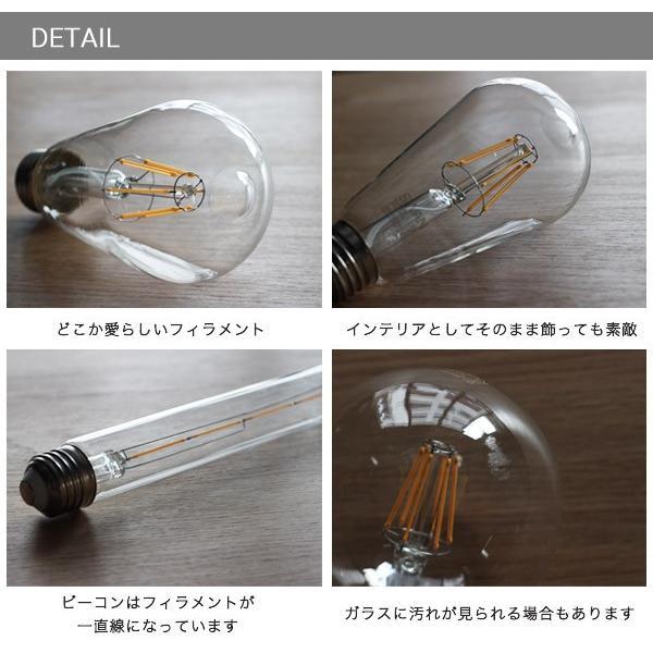 LED スワン バルブ ダイヤモンド レトロモダンなエジソン電球|a-depeche|03