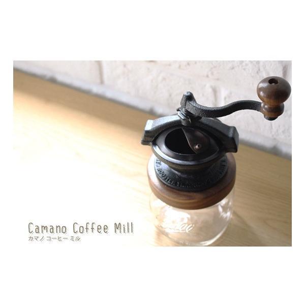 カマノ コーヒーミル メイソンジャーセット 『送料無料 コーヒーミル ハンドメイド コーヒー豆 ギフト プレゼント 贈り物 コーヒーグッズ Ball メイソンジャー』|a-depeche|02