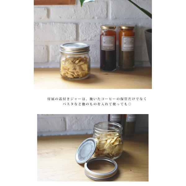 カマノ コーヒーミル メイソンジャーセット 『送料無料 コーヒーミル ハンドメイド コーヒー豆 ギフト プレゼント 贈り物 コーヒーグッズ Ball メイソンジャー』|a-depeche|08