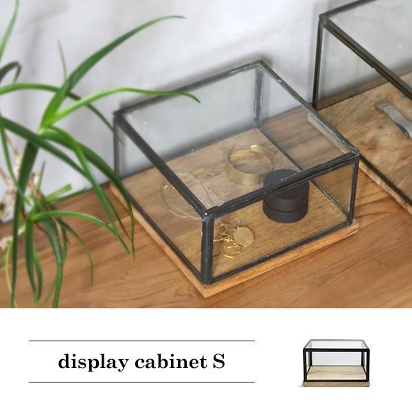 ディスプレイキャビネット S 『ガラス アイアン 店舗什器 ウッド ディスプレイ ケース スチール コレクション ショーケース』
