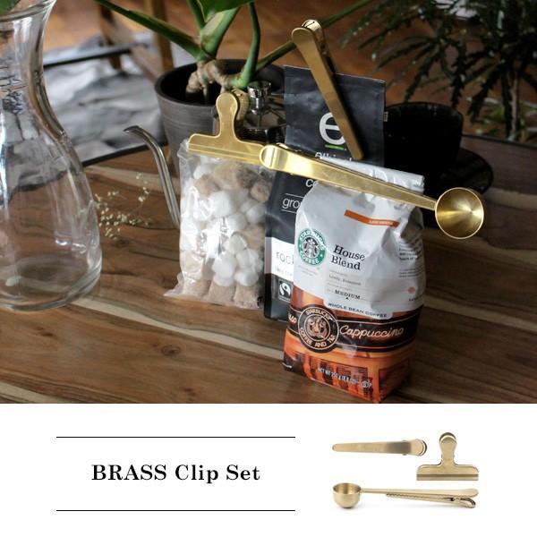 ブラスクリップセット 『クリップ おしゃれ ゴールド 真鍮 3SET インテリア 雑貨 キッチン 収納 保存 袋とじ 軽量スプーン』|a-depeche