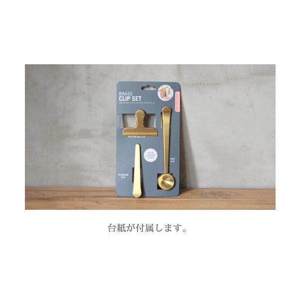 ブラスクリップセット 『クリップ おしゃれ ゴールド 真鍮 3SET インテリア 雑貨 キッチン 収納 保存 袋とじ 軽量スプーン』|a-depeche|03