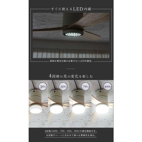 LED シーリングファン リアルウッド ブレード 『JAVALO ELF ジャヴァロエルフ モダンコレクション 木 リアルウッド LED 天井 送料無料』|a-depeche|05