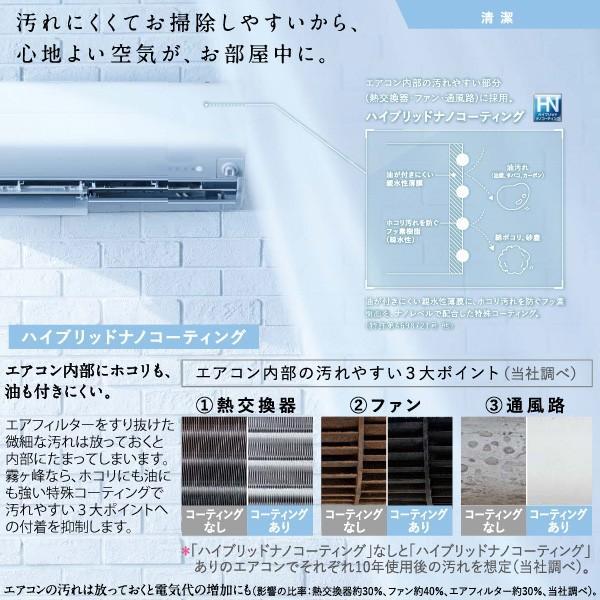 三菱電機 ルーム エアコン 霧ヶ峰 MSZ-ZW6319S-W 主に 20畳用 6.3kw Zシリーズ 取り付け工事費別です 単相200V MSZZW6319SW ピュアホワイト MITSUBISHI|a-do|12