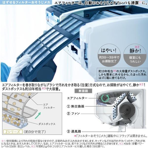 三菱電機 ルーム エアコン 霧ヶ峰 MSZ-ZW6319S-W 主に 20畳用 6.3kw Zシリーズ 取り付け工事費別です 単相200V MSZZW6319SW ピュアホワイト MITSUBISHI|a-do|13