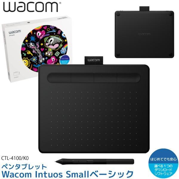 ワコム ペンタブレット Wacom Intuos Small ベーシック CTL-4100/K0 ブラック 筆圧4096レベル バッテリーレスペン|a-do