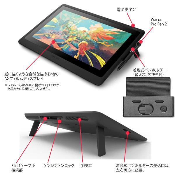 ワコム 液晶ペンタブレット Wacom Cintiq 16 DTK1660K0D 15.6インチ フルHD ディスプレイ Wacom Pro Pen 2 対応 15.6型|a-do|14