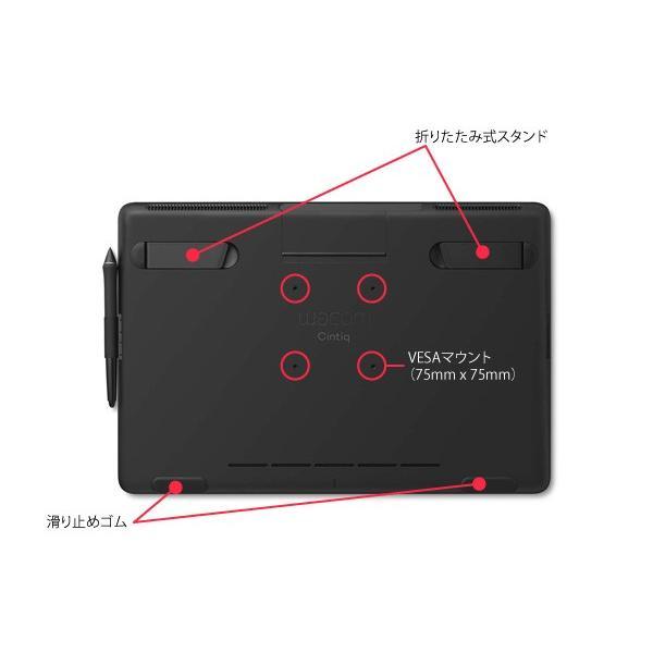 ワコム 液晶ペンタブレット Wacom Cintiq 16 DTK1660K0D 15.6インチ フルHD ディスプレイ Wacom Pro Pen 2 対応 15.6型|a-do|15