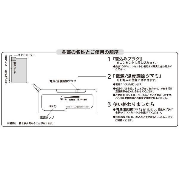 ユアサプライムス ホットカーペット 1畳 YC-Y10Y 本体 88×176cm 温度調節可能で省エネ ダニ退治 電気カーペット YUASA 送料無料