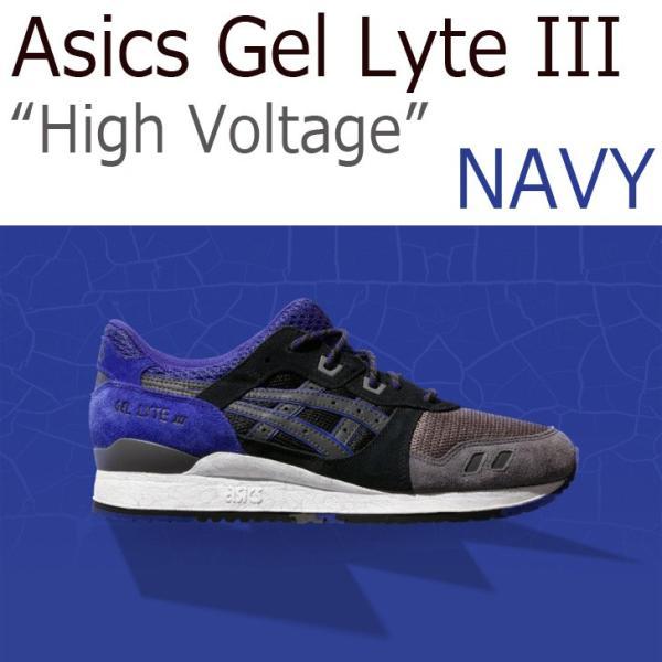 asics tiger アシックスタイガー Gel Lyte 3 ゲルライト3 ネイビー H521N-9090|a-dot