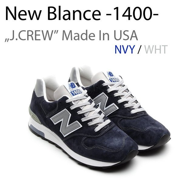 New Balance 1400 MADE IN USA NAVY ニューバランス アメリカ製 M1400NV J.CREW|a-dot