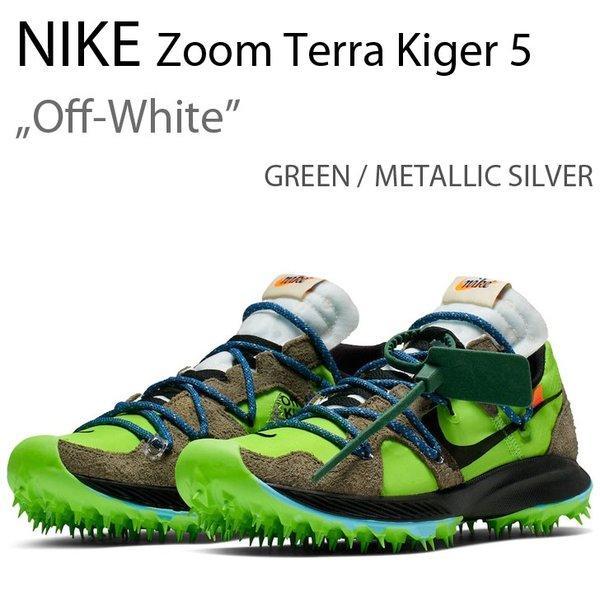 NIKE W ZOOM TERRA KIGER 5 ナイキ オフホワイト グリーン CD8179-300 a-dot