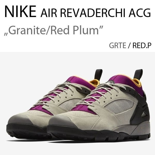 Nike ACG Air Revaderchi Granite/Black リバデルチ グラナイト AR0479-001|a-dot
