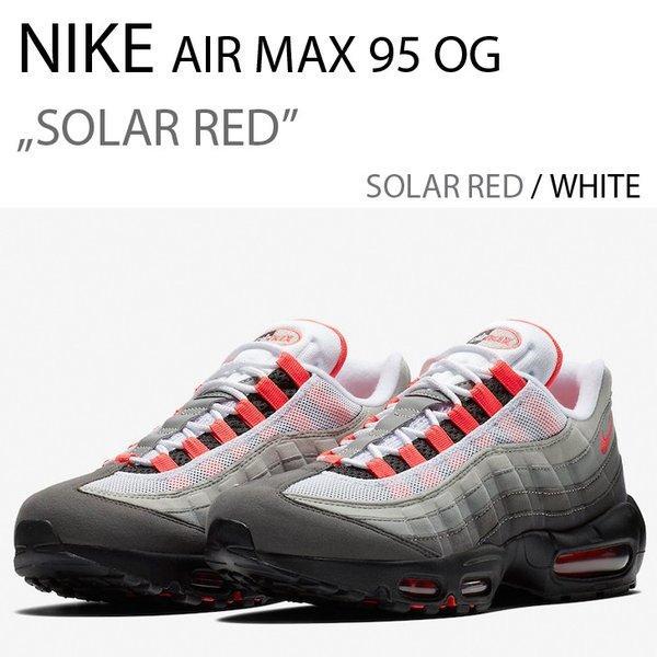 NIKE AIR MAX 95 OG SOLAR RED エアマックス レッド ナイキ AT2865-100|a-dot
