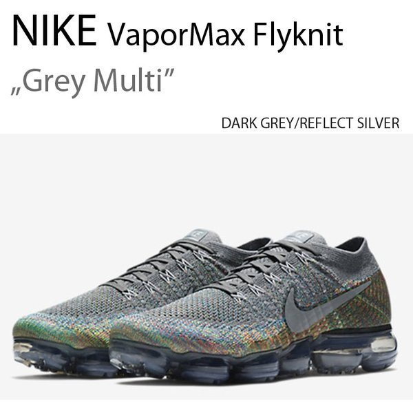 4918e24081b2d NIKE AIR VAPORMAX FLYKNIT / Grey Multi ベイパーマックス 849558-019 849557-019| ...