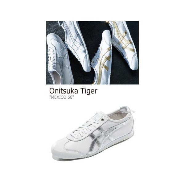 detailing 64f21 42033 Onitsuka Tiger オニツカタイガー MEXICO 66 メキシコ66 White ...
