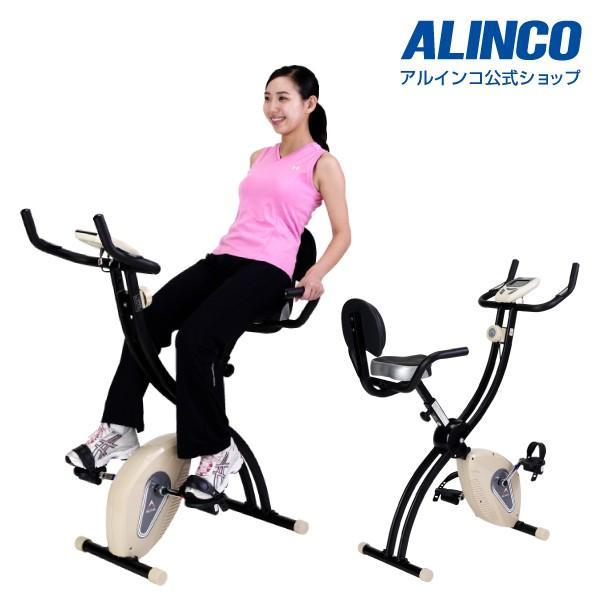 フィットネスバイク スピンバイク ダイエット コンフォートバイク4419C AFB4419C  健康|a-fitness