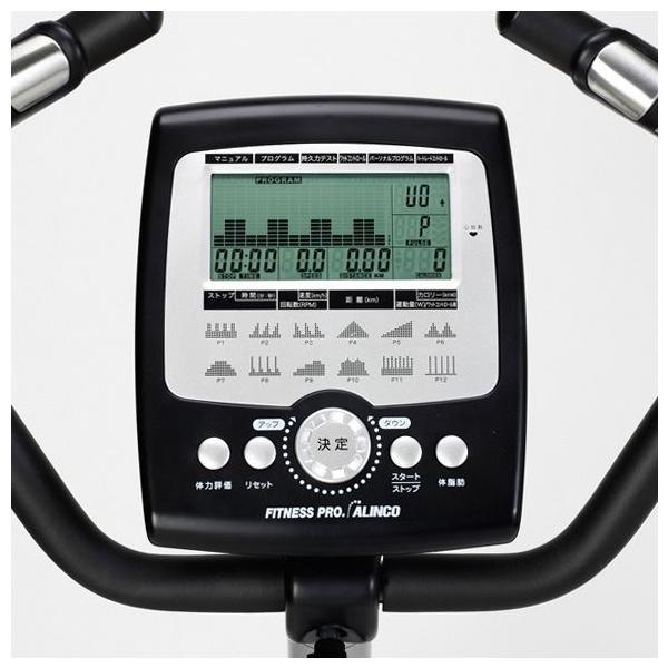 フィットネスバイク スピンバイク ダイエット AFB6214 プログラムバイク6214 健康 アルインコ|a-fitness|04