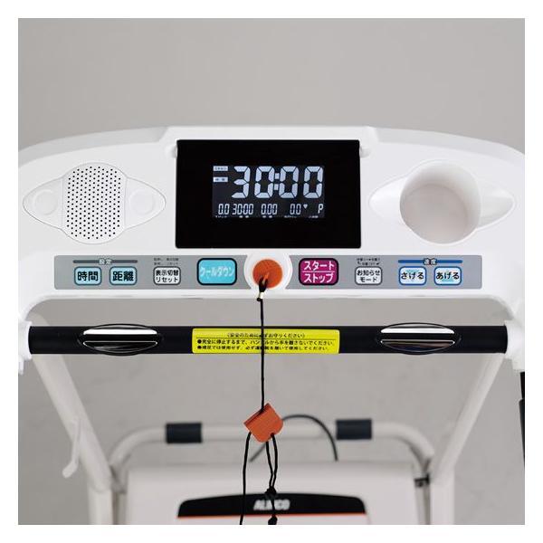 2月中旬入庫予定 ルームランナー ウォーカー トレッドミル ダイエット フラットウォーカー3914Neo AFW3914|a-fitness|04