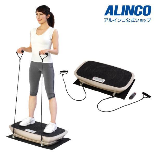 A fitness fav3017
