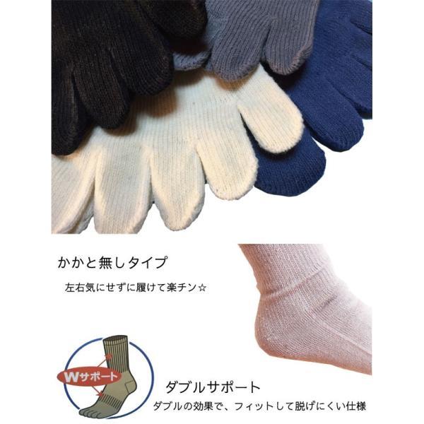 メンズ レディース シルク混  靴下 5本指 お得な5足セット 絹 シルクソックス|a-freeshop|03