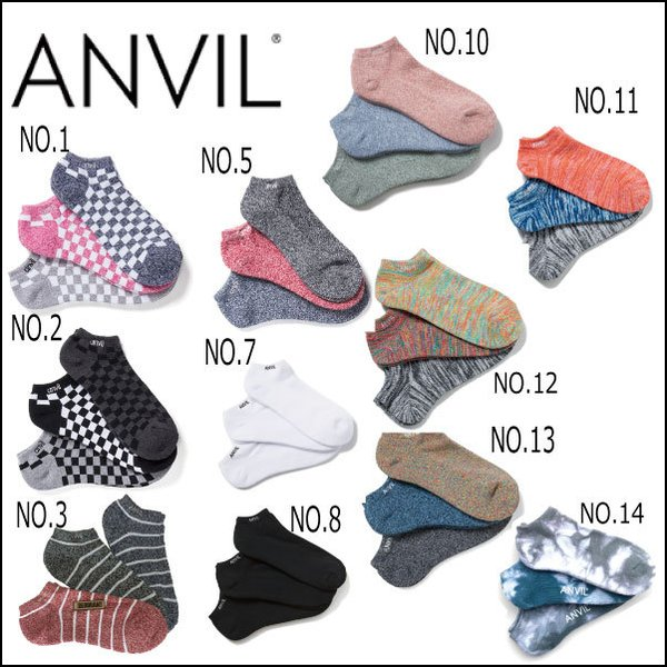anvil-shortsocks1-4