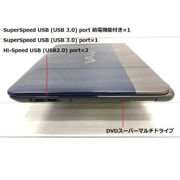 VAIO VJC151C11N HDD500GB メモリ4GB Core i3 DVD・カメラ・テンキー・無線LAN|a-fun|11