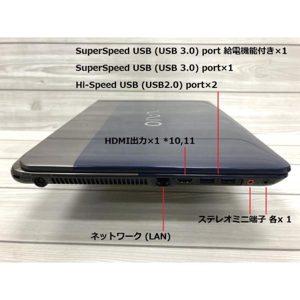 VAIO VJC151C11N HDD500GB メモリ4GB Core i3 DVD・カメラ・テンキー・無線LAN|a-fun|12