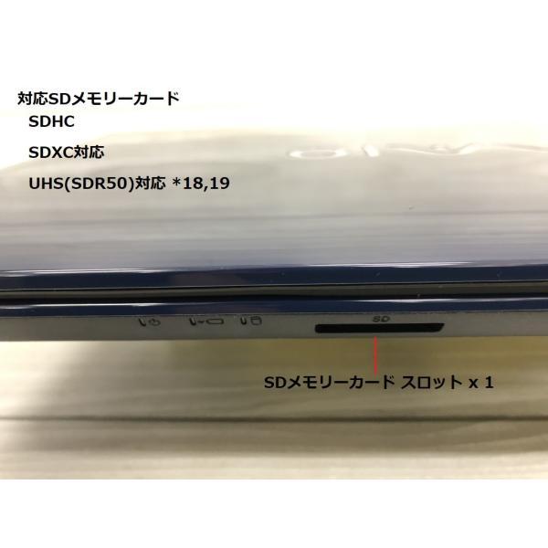 VAIO VJC151C11N HDD500GB メモリ4GB Core i3 DVD・カメラ・テンキー・無線LAN|a-fun|14