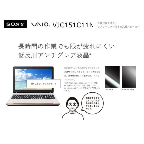 VAIO VJC151C11N HDD500GB メモリ4GB Core i3 DVD・カメラ・テンキー・無線LAN|a-fun|15