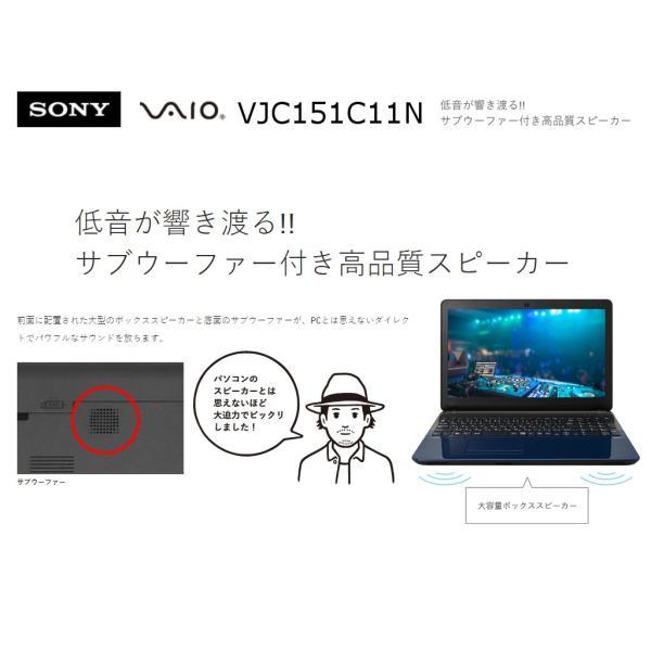 VAIO VJC151C11N HDD500GB メモリ4GB Core i3 DVD・カメラ・テンキー・無線LAN|a-fun|16