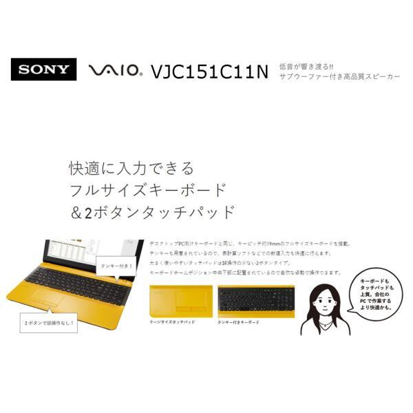 VAIO VJC151C11N HDD500GB メモリ4GB Core i3 DVD・カメラ・テンキー・無線LAN|a-fun|18
