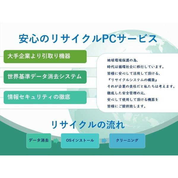 東芝 dynabook T552/58FB HDD750GB メモリ8GB Core i7 高画質・高音質・ブルーレイ・カメラ・テンキー・無線LAN|a-fun|18