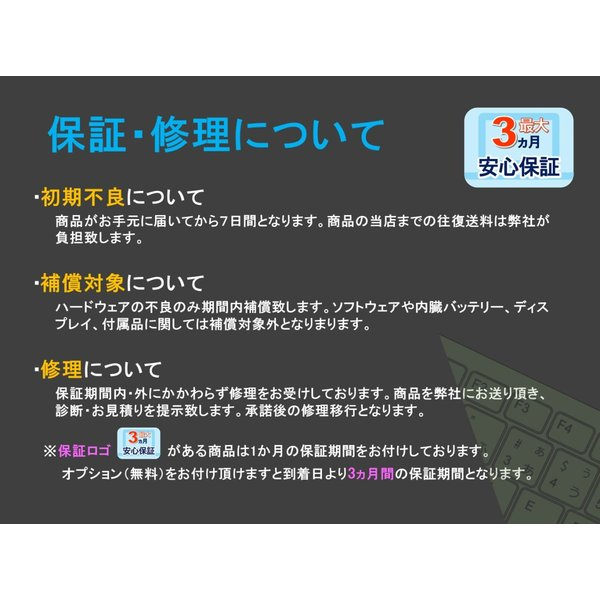 東芝 dynabook T552/58FB HDD750GB メモリ8GB Core i7 高画質・高音質・ブルーレイ・カメラ・テンキー・無線LAN|a-fun|19