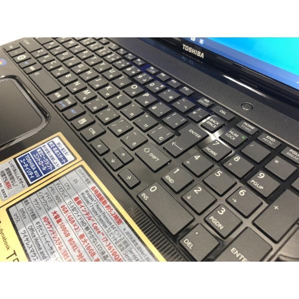 東芝 dynabook T552/58FB HDD750GB メモリ8GB Core i7 高画質・高音質・ブルーレイ・カメラ・テンキー・無線LAN|a-fun|04