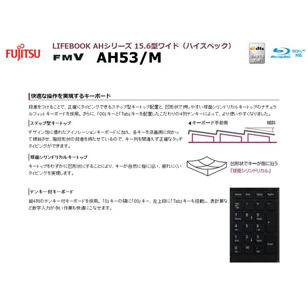 富士通 LIFEBOOK AH53/M HDD750GB メモリ8GB Core i7 ブルーレイ・カメラ・テンキー・無線LAN・Bluetooth・電源オフUSB充電機能 a-fun 14