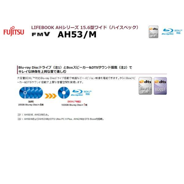 富士通 LIFEBOOK AH53/M HDD750GB メモリ8GB Core i7 ブルーレイ・カメラ・テンキー・無線LAN・Bluetooth・電源オフUSB充電機能 a-fun 15