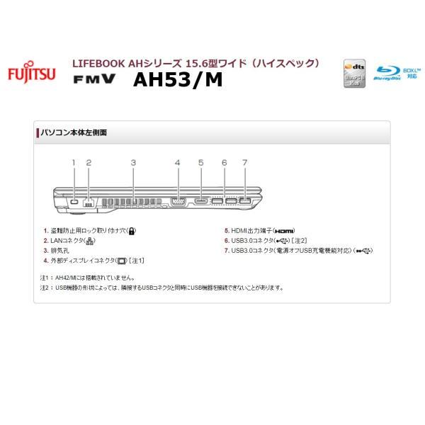 富士通 LIFEBOOK AH53/M HDD750GB メモリ8GB Core i7 ブルーレイ・カメラ・テンキー・無線LAN・Bluetooth・電源オフUSB充電機能 a-fun 16