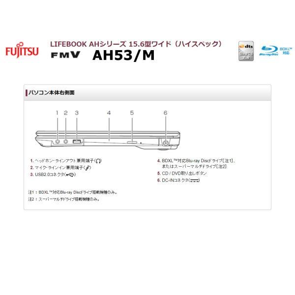 富士通 LIFEBOOK AH53/M HDD750GB メモリ8GB Core i7 ブルーレイ・カメラ・テンキー・無線LAN・Bluetooth・電源オフUSB充電機能 a-fun 17