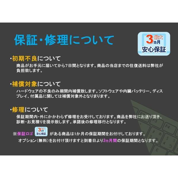 富士通 LIFEBOOK AH53/M HDD750GB メモリ8GB Core i7 ブルーレイ・カメラ・テンキー・無線LAN・Bluetooth・電源オフUSB充電機能 a-fun 20