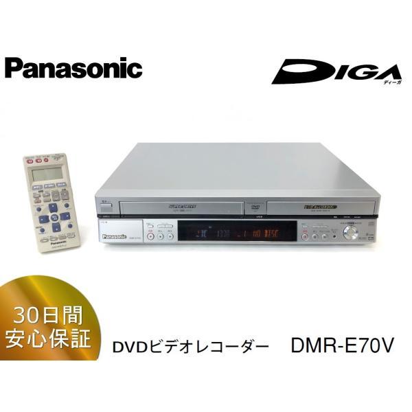 完全動作品 Panasonic ダビングOK DVDビデオレコーダー DMR-E70V リモコン 取扱説明書付 a-fun