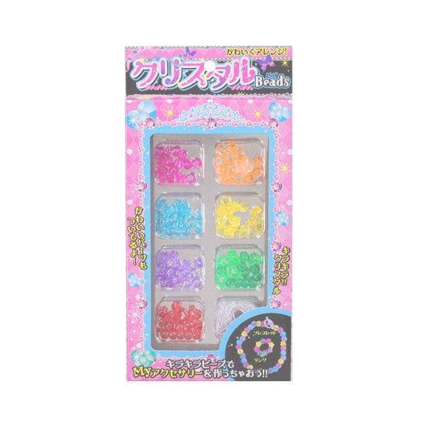 (IKEDA/イケダ) クリスタルビーズ 1690030 017660 ビーズ 玩具 a-k-k