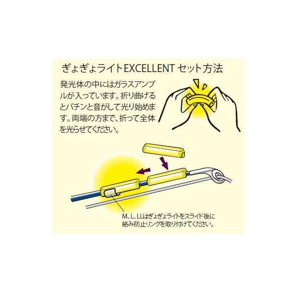 ※(ルミカ) ぎょぎょライトワンタッチS 3枚セット イエロー A12602 102478 LUMICA-A12602 ウキ・仕掛 仕掛パーツ