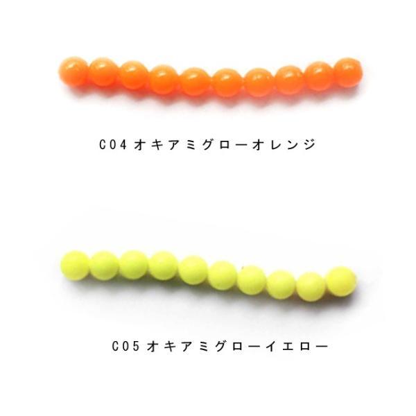 (ニッコー化成) ダッピー激臭匂い玉10Φ ワーム ソルト用 ルアー