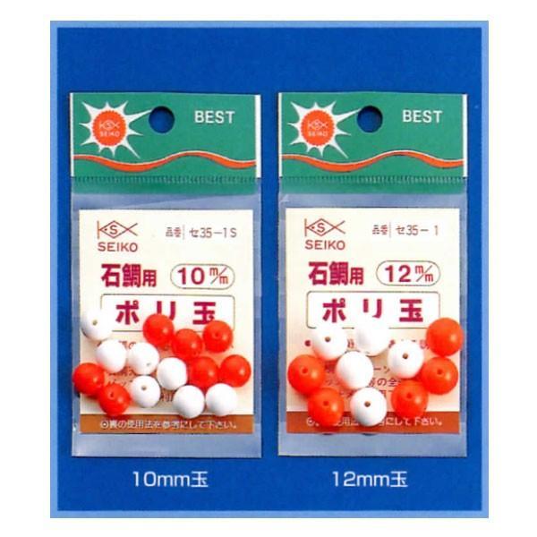 (清光商店) 石鯛用ポリ玉 35-1S-1 イシダイ パーツ ビーズ パール玉 釣り小物 仕掛け