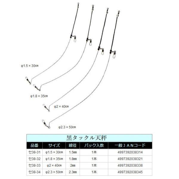 (清光商店) 黒タックル天秤 ライトタックル テンビン てんびん 仕掛け 弓型
